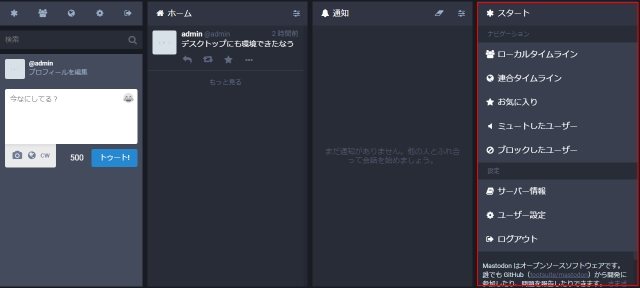 getting-start_pc.jpg